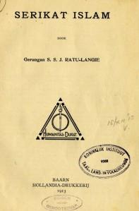 Cover naskah SERIKAT ISLAM